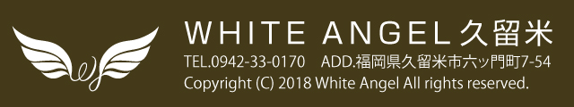 WHITE ANGEL 久留米